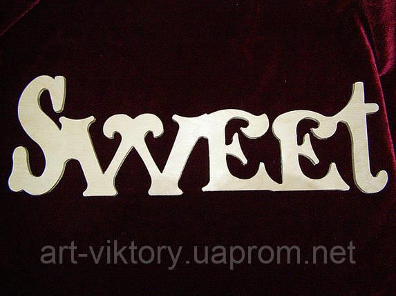 Sweet, фото 2