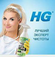 Средства для ухода и уборки ванной комнаты HG
