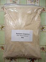 Мука из семян амаранта,  500г.