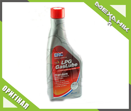 Лубриканты ERC GasLube Premium 1L