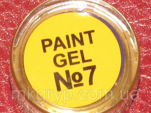 Гель фарба для нігтів SP 007 жовтий