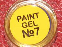 Гель краска для ногтей  SP 007 желтый