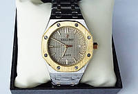 Часы мужские Audemars piguet (копия)