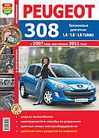 Peugeot 308 Руководство по эксплуатации и ремонту в цветных иллюстрациях