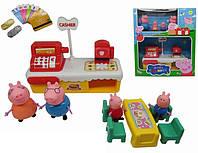 игры свинка пеппа в магазине продукты играть