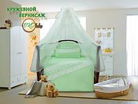 Детский постельный комплект «Кружевной вернисаж» (Салатовый, 7 элементов), EkoBaby