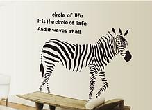 "Наклейка на стену, виниловые наклейки ""зебра с цирка"" 90*85см(лист 60*90см), фото 3"