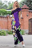 Длинное нарядное летнее платье с открытым плечом с рюшей 42-52 размеры, фото 1