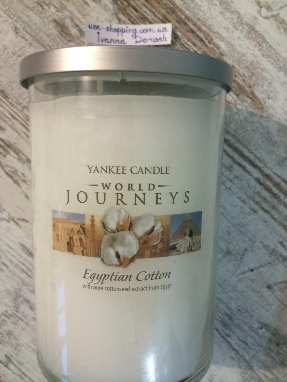 """Большая аромосвеча """"Египетский коттон"""" Yankee Candle"""