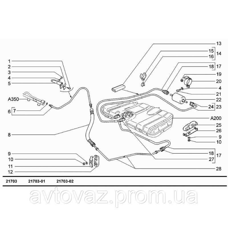 Облицювання захисна шланга пер. паливної трубки ВАЗ 21101