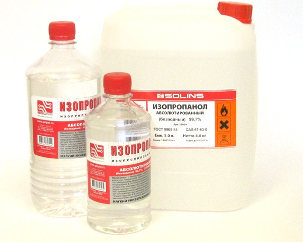 Спирт изопропиловый купить киеве окпд спирт этиловый медицинский 95