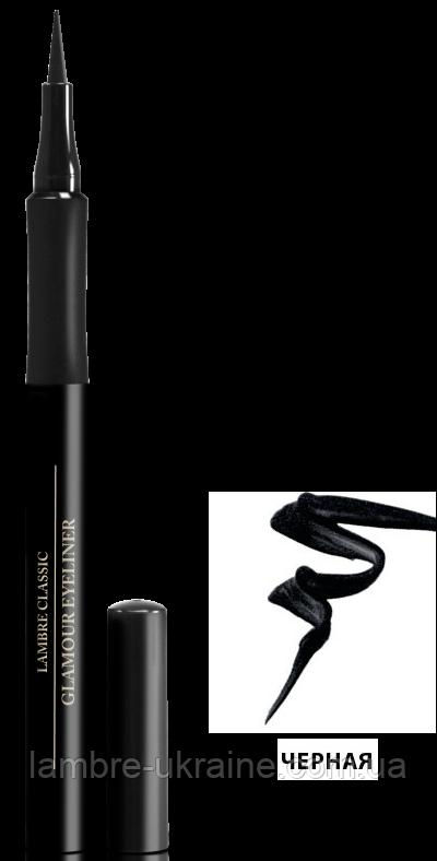 Glamour eye liner - подводка для глаз черная
