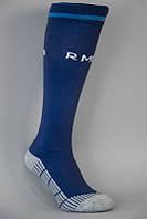 Футбольные гетры Реал Мадрид, синие, Адидас, ф1728