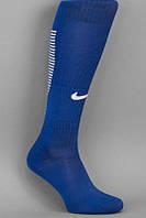 Футбольные гетры NIKE, Найк, синие, темные, ф1738