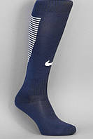 Футбольные гетры NIKE, Найк, темно-синие, ф1739