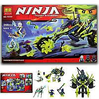 Конструктор Ninjago Bela Засада на мотоцикле. 298 деталей