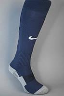 Футбольные гетры NIKE, Найк, синие с серой пяткой, ф1747