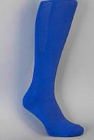 Футбольные гетры, темно-синие, ф1756