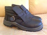 Ботинки HOTREIS для сварщиков АКЦИЯ!!