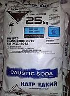 НАТРИЙ ЕДКИЙ ( Сода каустическая ) ТЕХНИЧЕСКИЙ ГРАНУЛИРОВАННЫЙ, 25 кг