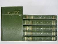 Залыгин С. Собрание сочинений в шести томах (б/у)., фото 1