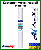 """Картридж вспененное полипропиленовое волокно FCPP  BB 20"""" 4 1/2"""" 1мкм"""