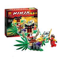 Конструктор BELA NINJA (Ниндзя) Ловушка в джунглях, 58 деталей