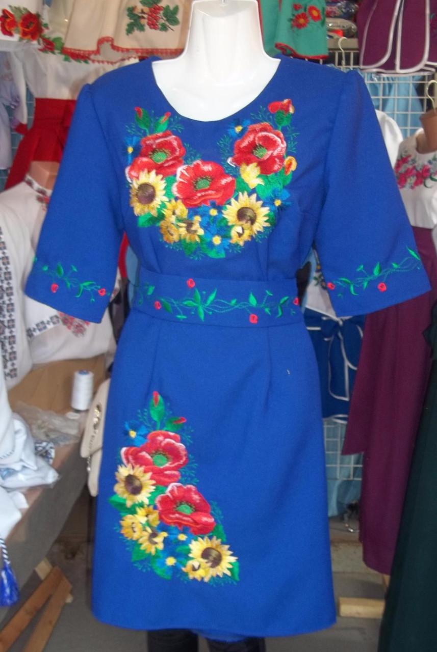 Красивое Вышитое Платье Цвет Синий — в Категории