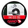 Пуля Gamo Match 250