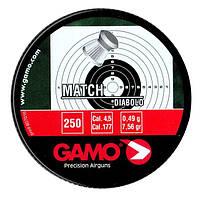 Пули Gamo Match 4.5мм, 0.49г, 250шт