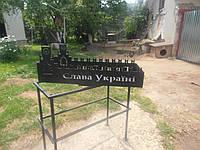 """Мангал """"Москва в огне"""""""