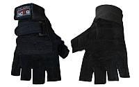 Перчатки спортивные многоцелевые SOLEX BW-86NB-BP (кожа, открыт.пальцы, р-р M-XL, черный)