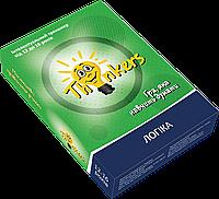 Thinkers Логіка 12-16 років (українською)