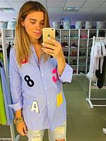 Рубашка в полоску голубую с принтом цифры