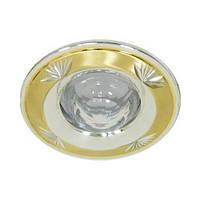 Светильник со светодиодами Feron 2203 2011DL золото-серебро MR-16 /GU5.3/SGS/ SAND GOLD SILVER