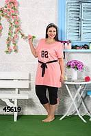 Комплект женский SEXEN 45619