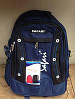 """Школьный рюкзак """"SAFARI"""" №668 (синий)"""