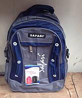 """Школьный рюкзак """"SAFARI"""" №668 (серый)"""
