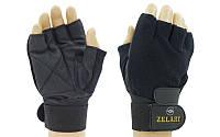 Перчатки спортивные многоцелевые ZEL ZG-3612 (кожзам, откр.пальцы, р-р XS-XXL, черный)
