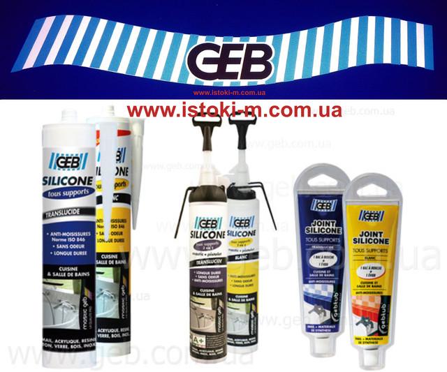 санитарный антигрибковый силикон для ванных комнат GEB