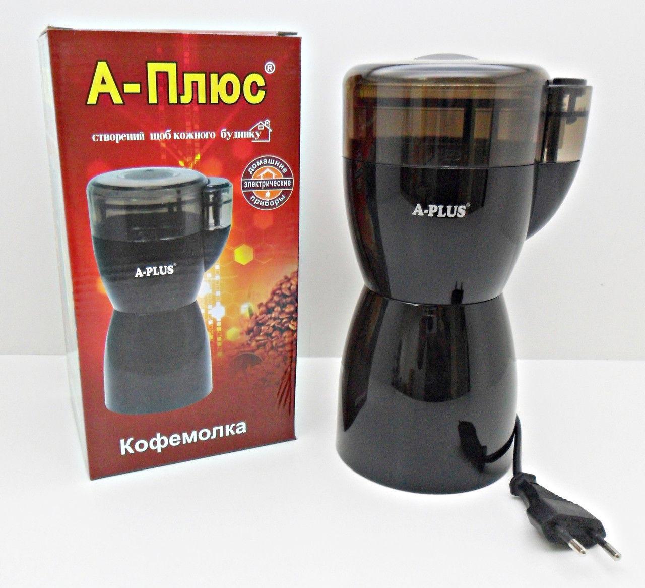 Кофемолка А плюс