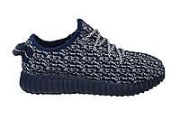 Adidas Yeezy Boost 350 Low, Лицензия, текстиль, синие с белым, Р. 41 45