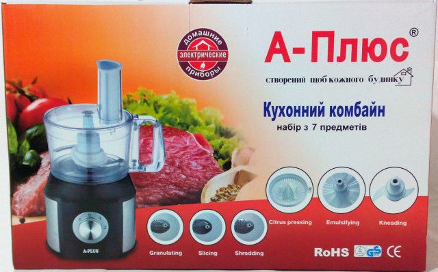 Кухонный комбайн : овощерезка блендер миксер терка