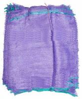 Сетка фиолетовая на 30 кг(45*75)