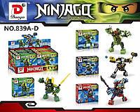 """Конструктор """"Ninjago"""" 86-106дет. 4 вида"""
