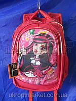 Рюкзак школьный красивый (40х30 см) LM-875