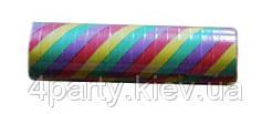Серпантин разноцветный 1501-0297