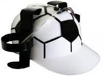 Шлем любителя пива футбольный 030316-004