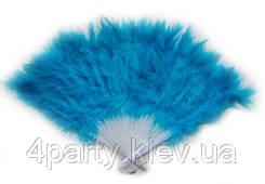 Веер перьевой голубой 270216-154