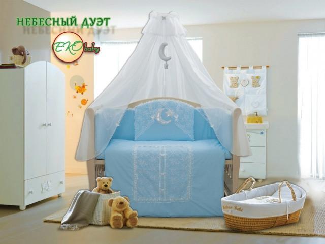 Детский постельный комплект «Небесный дуэт» (Голубой, 7 элементов), EkoBaby